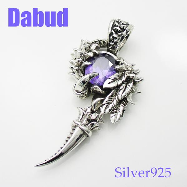 (DB)クロウストーン(3)紫 爪ペア メイン ネックレス メンズ レディース 大きめ 羽根 送料無料 おしゃれ ブランド