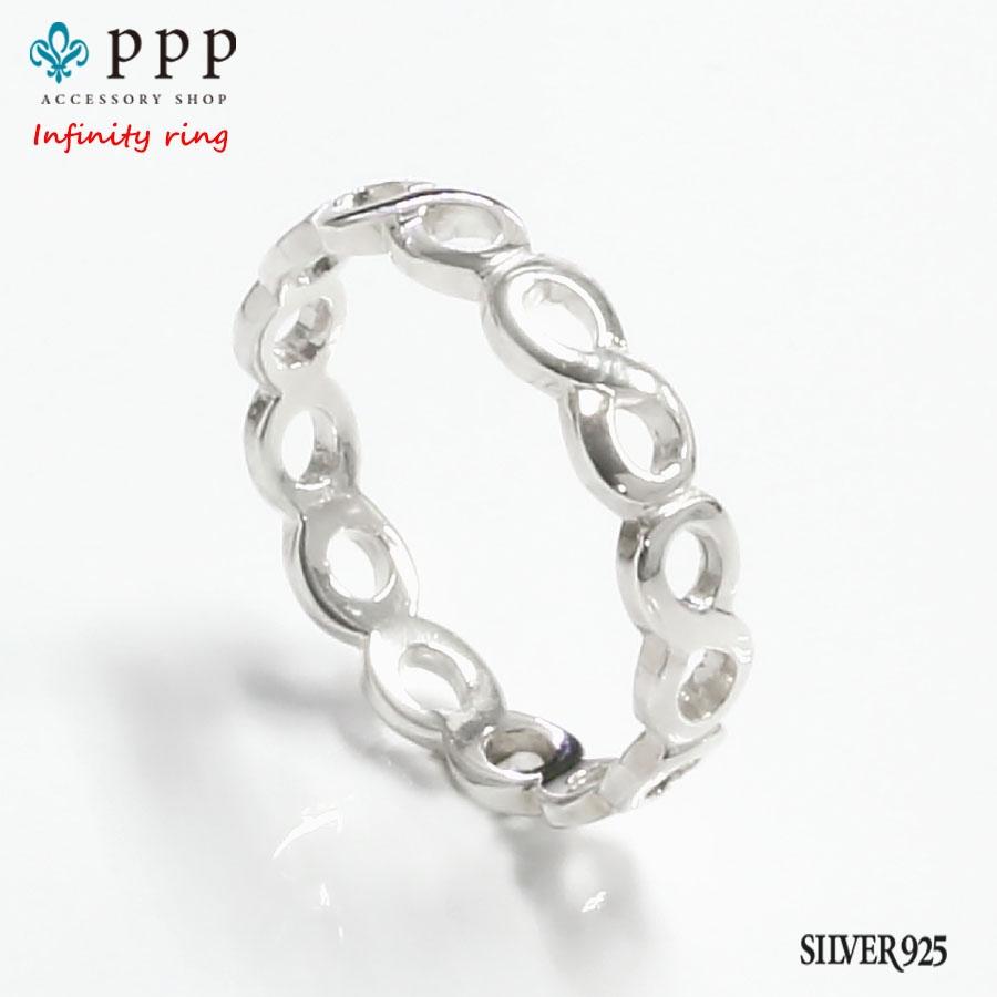 シルバー925 指輪 毎週更新 送料無料 インフィニティリング 3 メイン レディース 誕生日/お祝い 銀色 シンプル おしゃれ メンズ