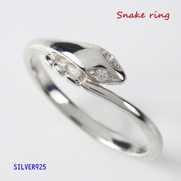<title>指輪 リング シルバー925 ヘビ 動物 蛇 爬虫類 シルバー925製 銀 アクセサリー メンズ レディース 送料無料 おしゃれ スネークリング 3 CZ メイン 迅速な対応で商品をお届け致します へび スネーク</title>