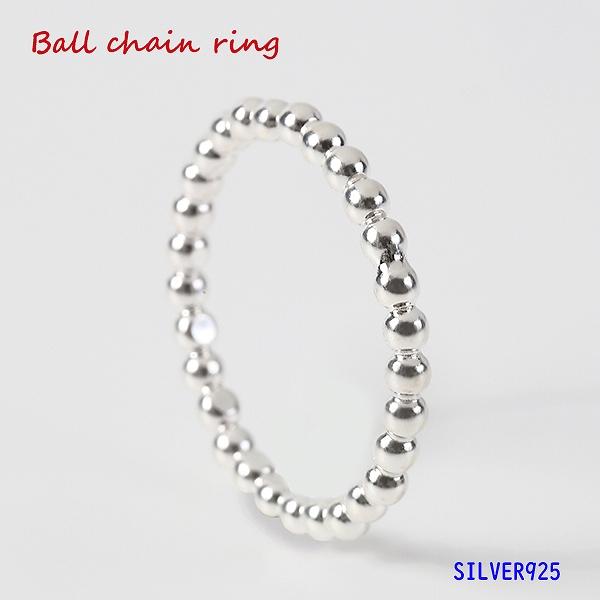 指輪 シルバー925 銀 メンズ レディース 評価 SILVER925 ハンドメイド 送料無料 おしゃれ かわいい かっこいい ピンキーリング 人差し指 中指 売れ筋 プレゼント 人気 シンプルな指輪 メイン チェーンリング 期間限定送料無料 大人 52 シンプル デザインリング 上品 ボールチェーン 人気アイテム