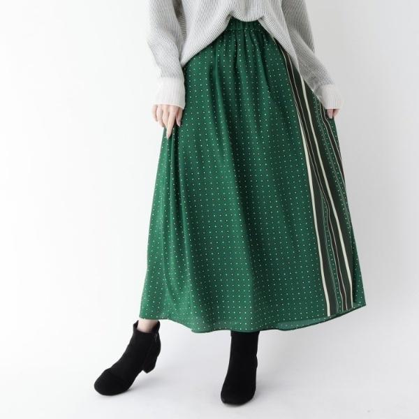 SALE スカート 手洗い可 安心と信頼 在庫一掃売り切りセール パネルストライプフレアスカート スマートピンク