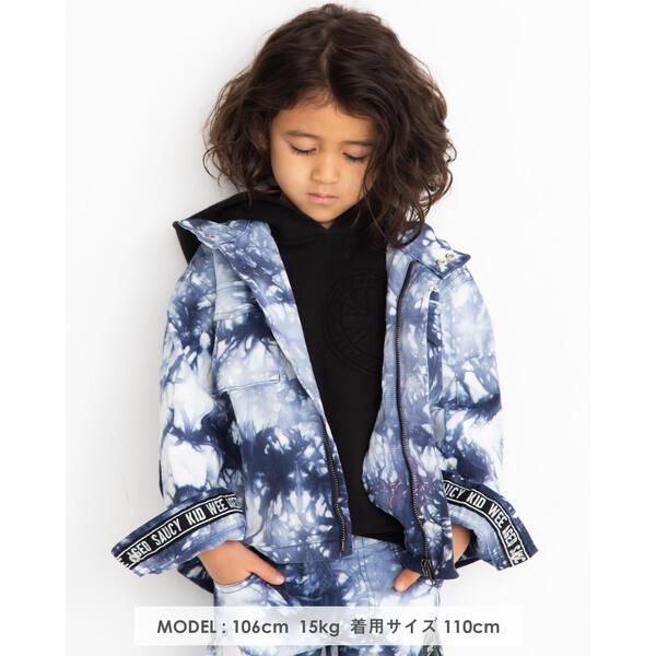 安い ムラゾメ デニム ジャケット(100~160cm)/ワスク, 千種区:4a06f58c --- rishitms.com