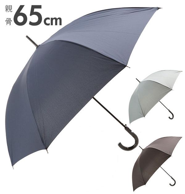 雨傘 サントス 返品不可 santos #JK-90メンズ耐風傘 お見舞い 65cm 匠 バックヤードファミリー