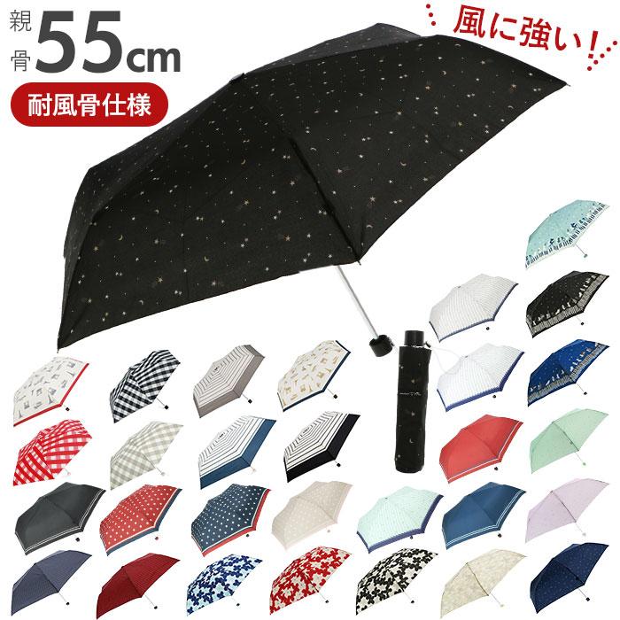 雨傘 amusant 未使用 sous la 55cm pluie バックヤードファミリー 耐風折りたたみ傘 ファクトリーアウトレット