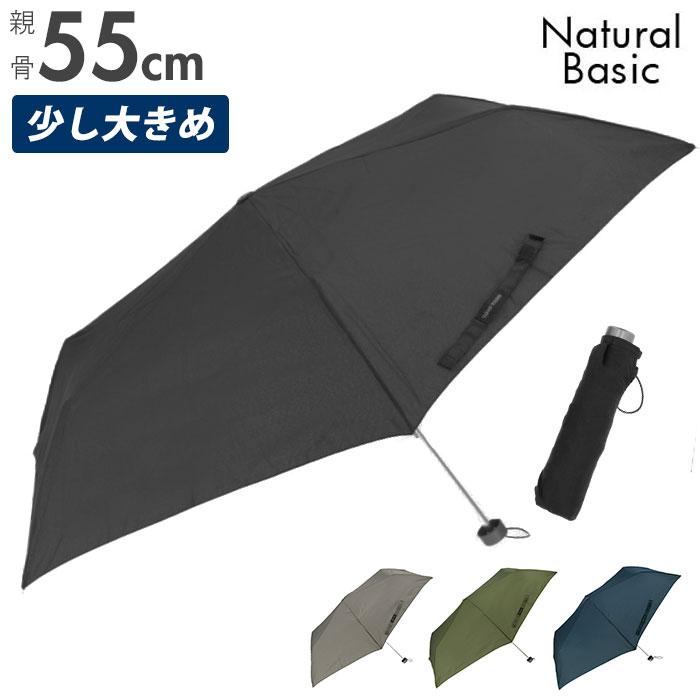 雨傘 Natural basic 期間限定で特別価格 メンズ 55cm バックヤードファミリー 折りたたみ傘 正規逆輸入品
