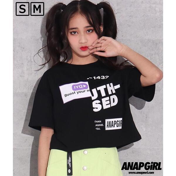 SALE Tシャツ 定番スタイル カットソー 激安通販 ガール ハーフプリントクロップドTシャツ アナップキッズ