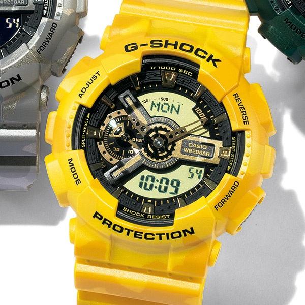 G-SHOCK(【型番:GA110CM1AJF】カモフラGA110モデル)/Gショック(G-SHOCK)