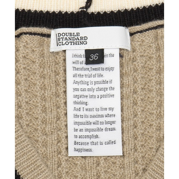 (and GIRL11月号) ダブルスタンダードクロージング / (DOUBLE STANDARD CLOTHING) ケーブルニット