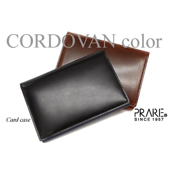 CORDOVAN color(コードバンカラー) 名刺入れ/プレリー1957(PRAIRIE SINCE1957)