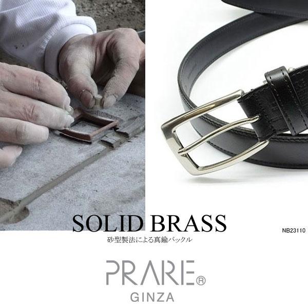 SOLID BRASS(ソリッドブラス) ベルト 30mm幅 ピン式 NB23110/プレリーギンザ(PRAIRIE GINZA)