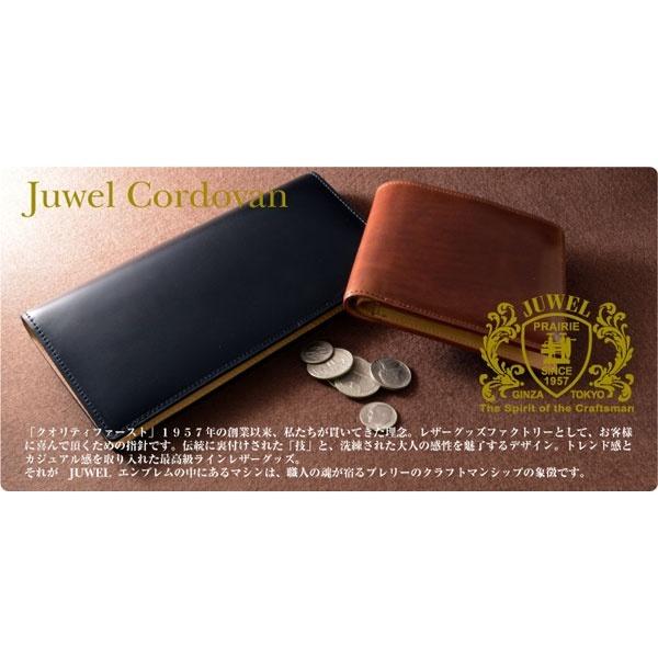 d85af8e511c2 ジュエル コードバン馬蹄型小銭入/ジュエル(JUWEL):丸井(マルイ)店 ...