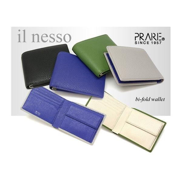 イルネッソ 二つ折り財布(小銭入れあり) NP02211/プレリー1957(PRAIRIE SINCE1957)