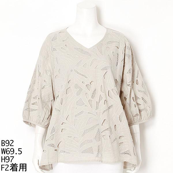 【大きいサイズ】バリ刺繍 ヨーク切替ブラウス /アルディラ(AL・DI・LA)