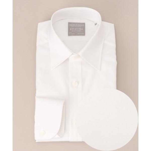 【形状安定】スリム プレミアムプリーツ ドレスシャツ レギュラーカラー/五大陸(gotairiku)