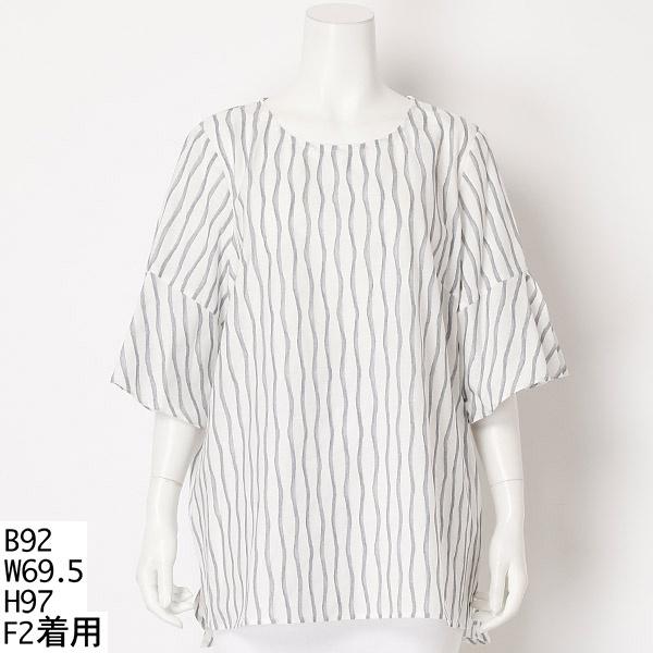 【大きいサイズ】春夏にぴったりストライプ コットンシャツチュニック/ラクープ(LACOUPE)