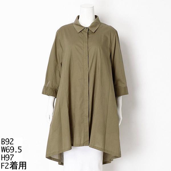 【大きいサイズ】ロングシャツ ワンピース /アルディラ(AL・DI・LA)
