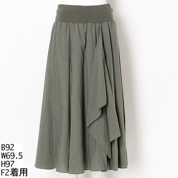 【大きいサイズ】ドレープロングスカート/アルディラ(AL・DI・LA)