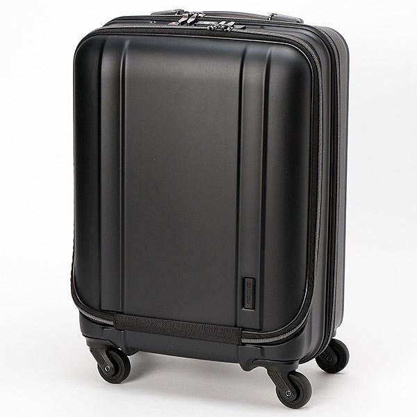 スーツケースZEROGRA35L/シフレ(siffler)
