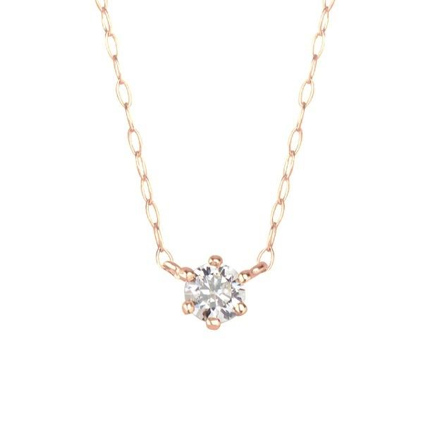 【WEB限定】K18 ピンクゴールド ダイヤモンド ネックレス (0.15ct)/エステール(ESTELLE)