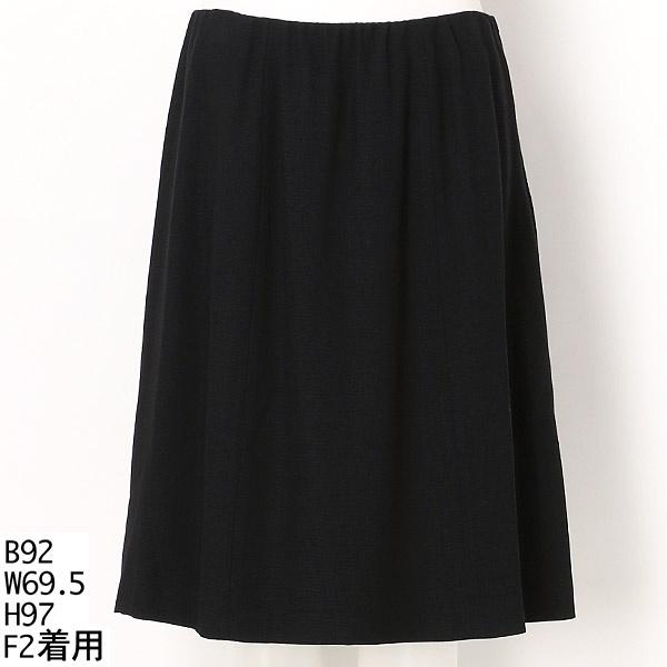 【大きいサイズ】バーズアイセミフレアースカート/ラクープ(LACOUPE)