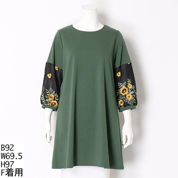 【大きいサイズ】袖刺繍チュニック/アルディラ(AL・DI・LA)