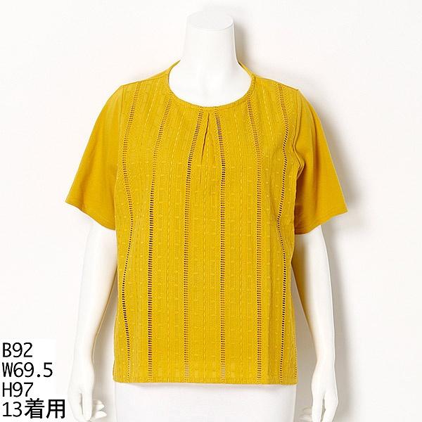 【大きいサイズ】【13・15・19号】レース付きTシャツ/グリーンノート(大きいサイズ)(greennout)