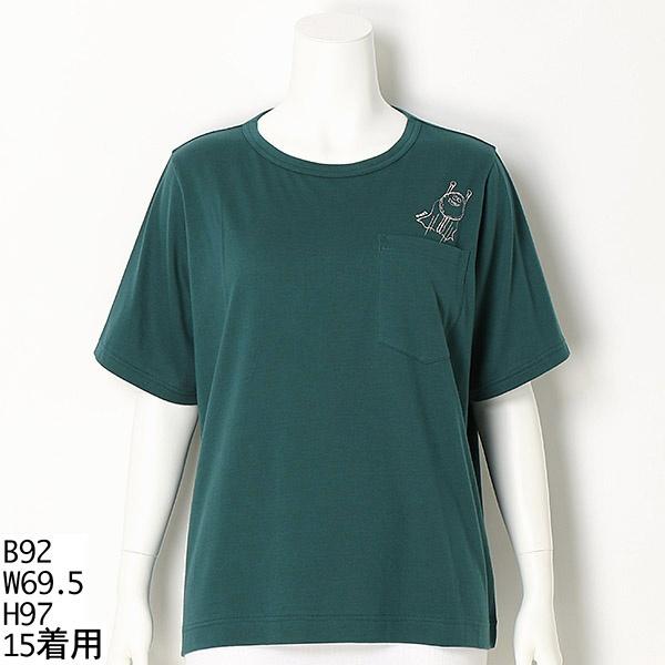 (大きいサイズ) 【13・15・19号】 レース付きTシャツ/ 【大きいサイズ】 グリーンノート (greennout)