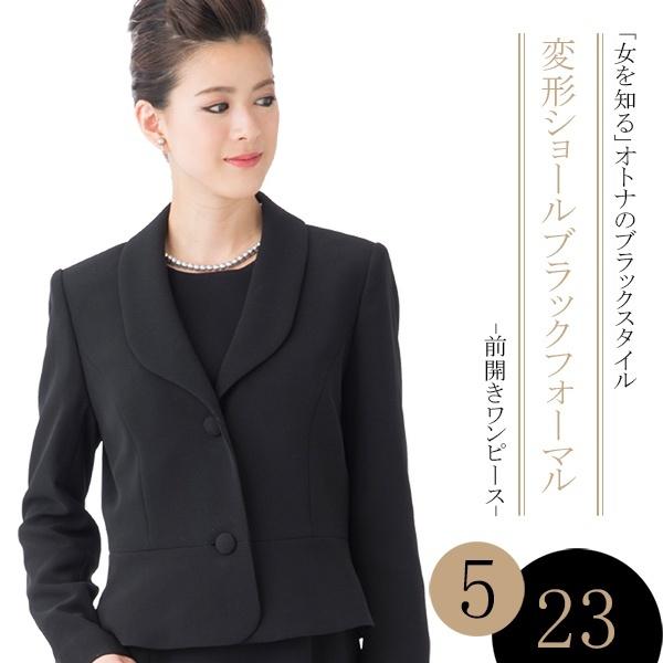 【ブラックフォーマル】【大きいサイズ】女性らしい曲線美で魅せるアンサンブル/レディース/喪服/ティセ (ラブリークィーン)