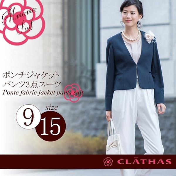 クレイサス レディース パンツスーツ 卒園式/セレモニー/七五三【M~3L】/クレイサス(ラブリークィーン)