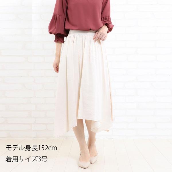 箔ギャザースカート/S357(小さいサイズ)(S357)