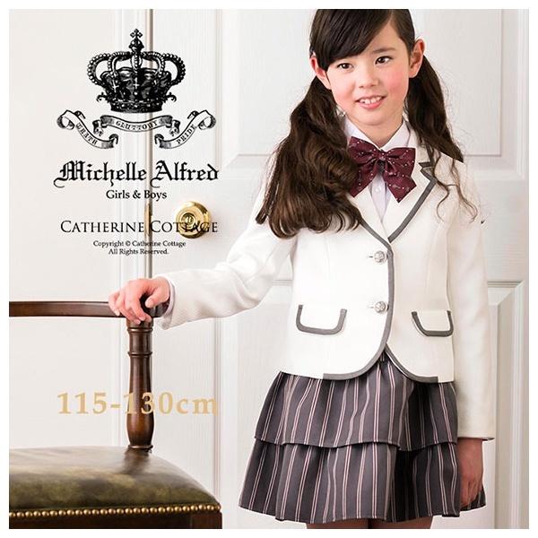 白ジャケット×ストライプスカートスーツセット/キャサリンコテージ(Catherine Cottage)
