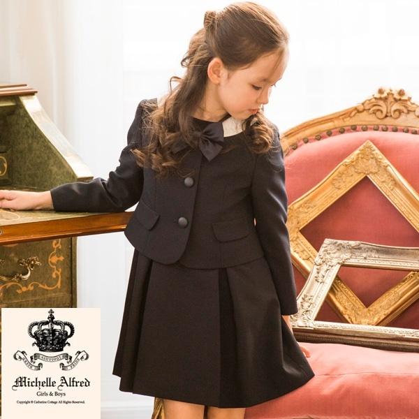 セーラー衿 スーツ アンサンブル/キャサリンコテージ(Catherine Cottage)