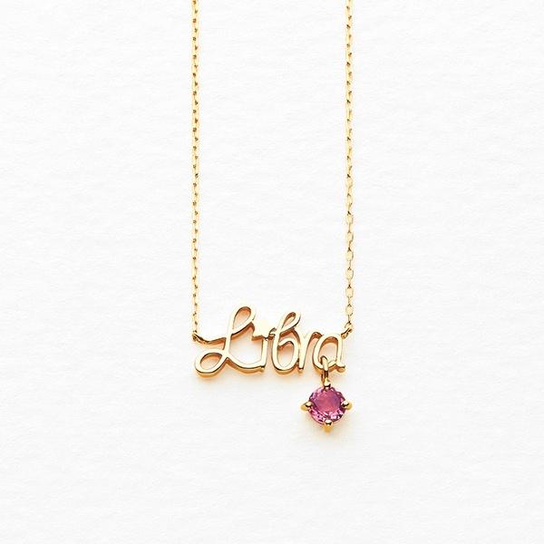 10月誕生石 K10 イエローゴールド ピンクトルマリン ネックレス(てんびん座)/ブルーム(BLOOM)