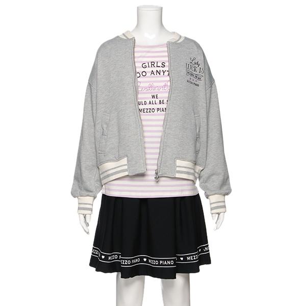 リブライン裏毛ブルゾン×ボーダーTシャツ×ロゴラインスカート3点セット/メゾピアノジュニア(mezzo piano junior)