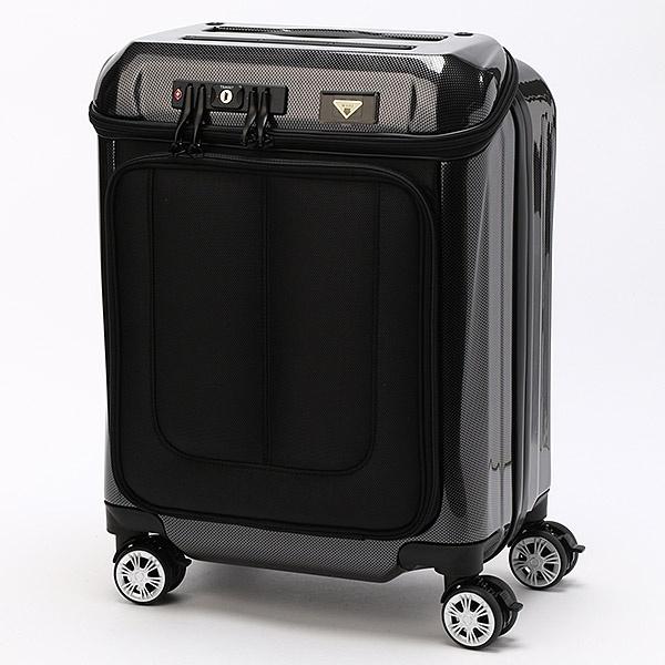 スーツケースTRIDENT28L/シフレ(siffler)