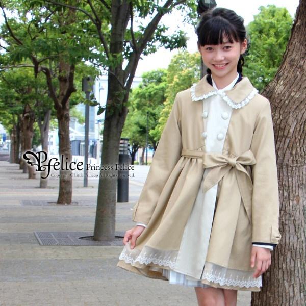 子供コート ns-ct002/リトルプリンセス(Little Princess)
