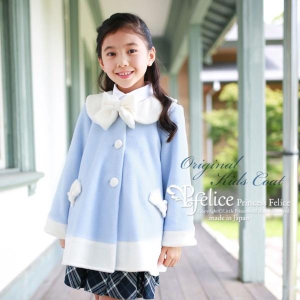 子供コート ns-ct004/リトルプリンセス(Little Princess)