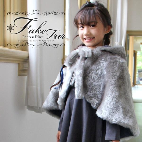 子供ケープ tn-ct006/リトルプリンセス(Little Princess)
