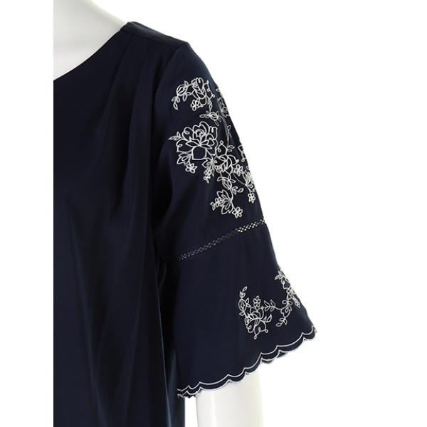 スカラップ袖Vネック刺繍入りブラウス ファビュラスアンジェラ Fabulous AngelapSzMUVGq