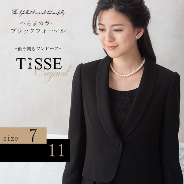 【ブラックフォーマル】長く着用頂けるデザインのアンサンブル/レディース/喪服/ティセ (ラブリークィーン)