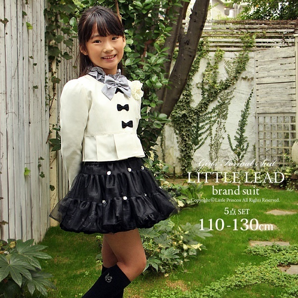 LITTLE LEAD 23039/リトルプリンセス(Little Princess)