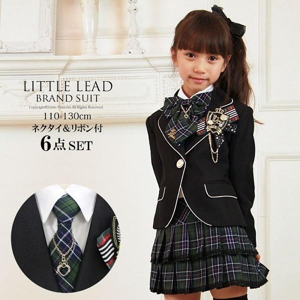 LITTLE LEAD 209105/リトルプリンセス(Little Princess)