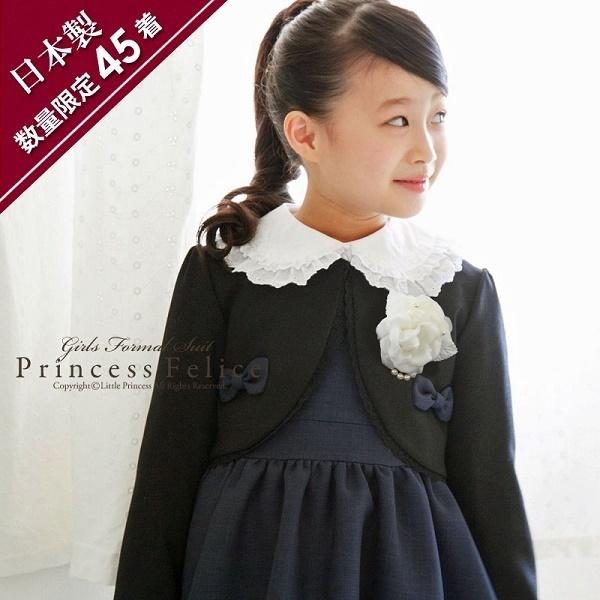 日本製 子供フォーマルワンピース【ue-op1】/リトルプリンセス(Little Princess)