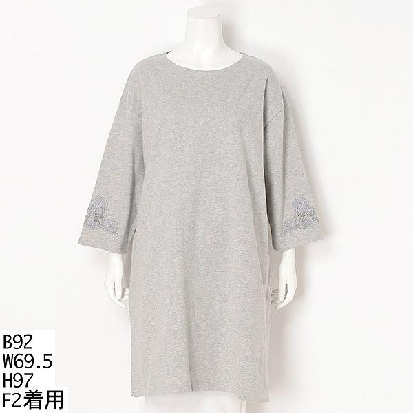 【大きいサイズ】袖口刺繍サイドスリットロンT/アルディラ(AL・DI・LA)