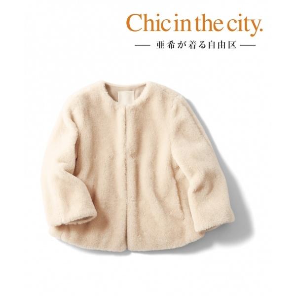 【亜希さん着用】ウールムートン ショートジャケット(検索番号S34)/自由区(JIYUKU)