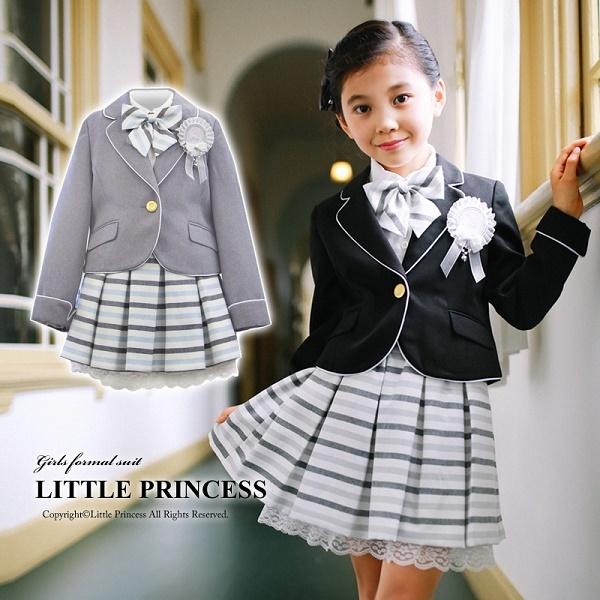 Hiromichi Nakano 363206002/リトルプリンセス(Little Princess)