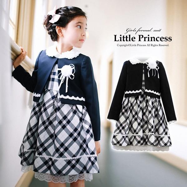 Hiromichi Nakano 363206007/リトルプリンセス(Little Princess)