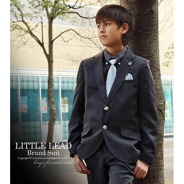 LITTLE LEAD 43712/リトルプリンセス(Little Princess)