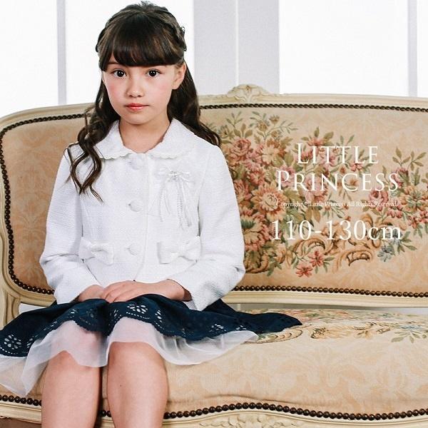 Hiromichi Nakano 363206009/リトルプリンセス(Little Princess)