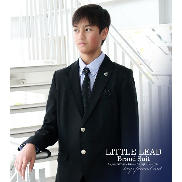 LITTLE LEAD 63709/リトルプリンセス(Little Princess)